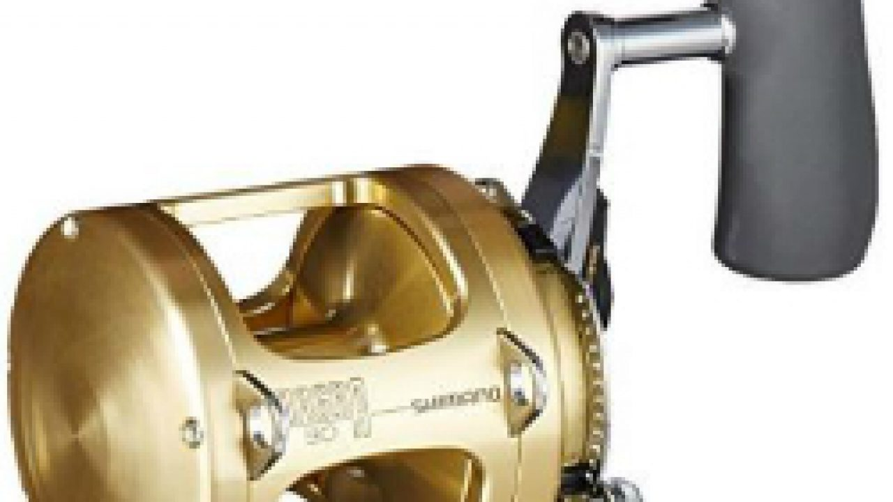 SHIMANO TIAGRA Fishing Reel Cover Assorted Sizes