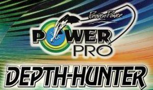 Power Pro Depth Hunter Logo